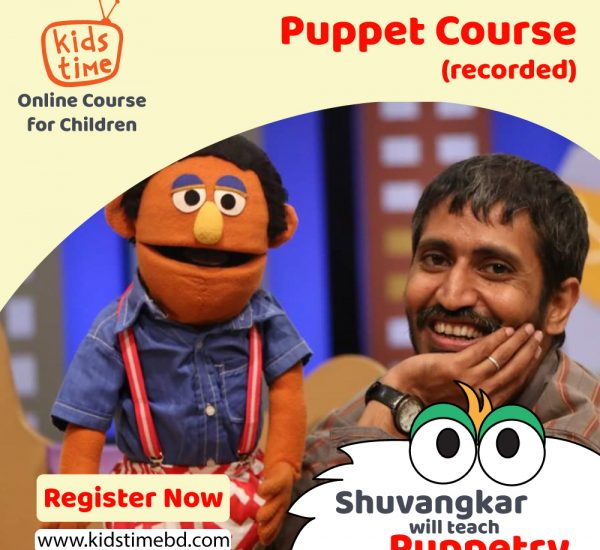 Puppet Course