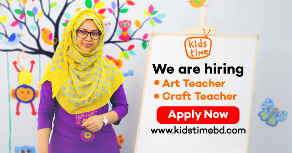 kids time career as teacher