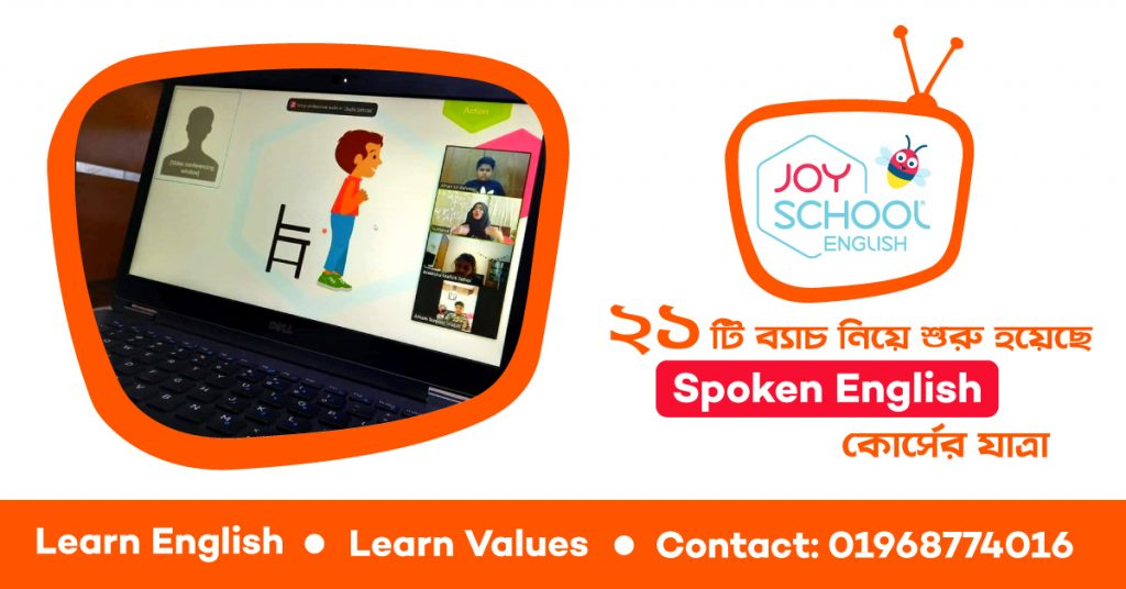joy school english spoken course for children