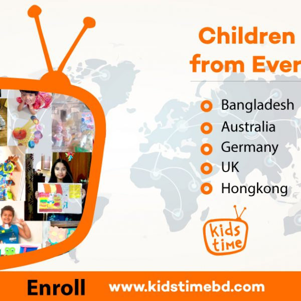 kids time online bangla course
